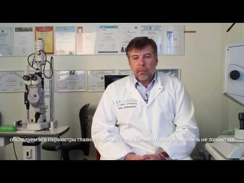 Восстановление зрения по огулову