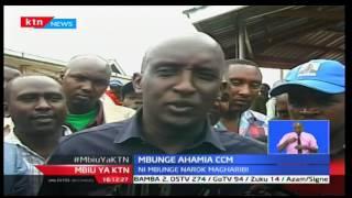 Mbiu ya KTN: Taarifa kamili na Ali Manzu, Februari 23, 2017