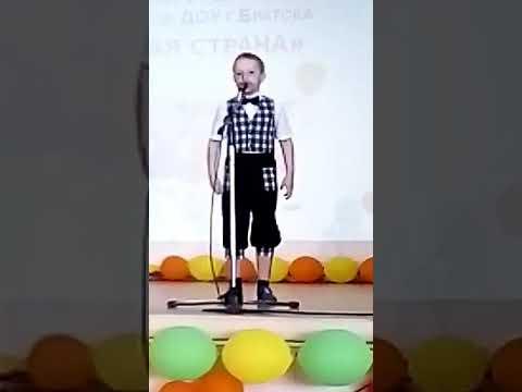 """песня """"Цветик-семицветик"""", исполняет Колганов Роман"""