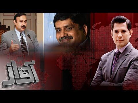 Bharat Kay Jasoos Ka Khaufnak Anjam | Awaz | SAMAA TV | 11 April 2017