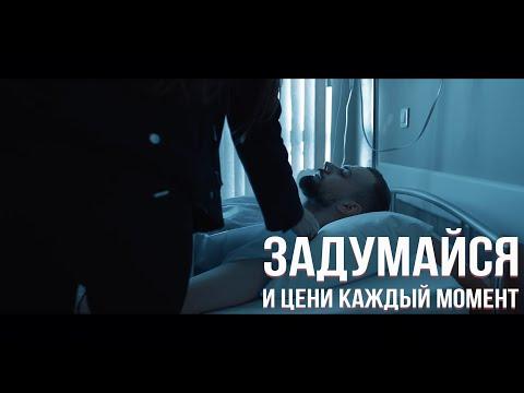 Sasha Mad - Через тернии к звёздам (Премьера клипа, 2019) 0+