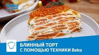 Блинный торт на варочной поверхности Beko HII 68600 PTX