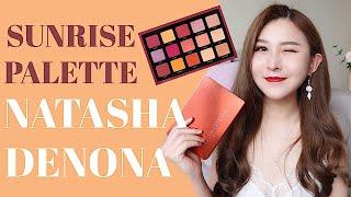 【新品实测】Natasha Denona Sunrise   热带水果妆   日常奶黄妆   手臂试色