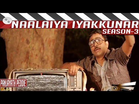 Panjayath-Potti-Tamil-Short-Film-by-Kishore-Naalaiya-Iyakkunar-3