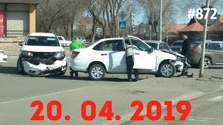 ☭★Подборка Аварий и ДТП/Russia Car Crash Compilation/#872/April 2019/#дтп#авария