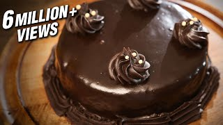 bake a chocolate cake recipe