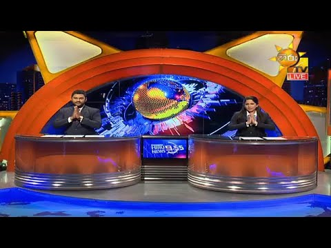 Hiru News 9.55 PM | 2020-09-14