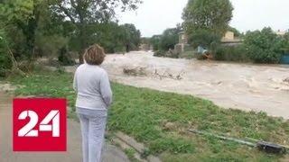 Зона бедствия: юг Франции пострадал от сильных дождей - Россия 24