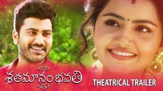 Shatamanam Bhavati Theatrical Trailer