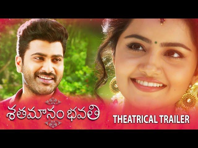 Shatamanam Bhavati Theatrical Trailer 2017 | Sharwanand, Anupama