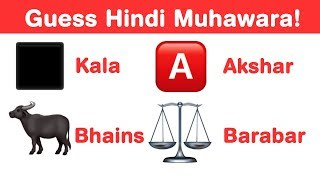 Video Search Result for muhavare in hindi with meaning
