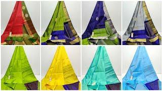 Pure Handloom Kanchipuram Soft Silk Sarees And Plain Sarees With Rich Pallu   Silk Mark Certified