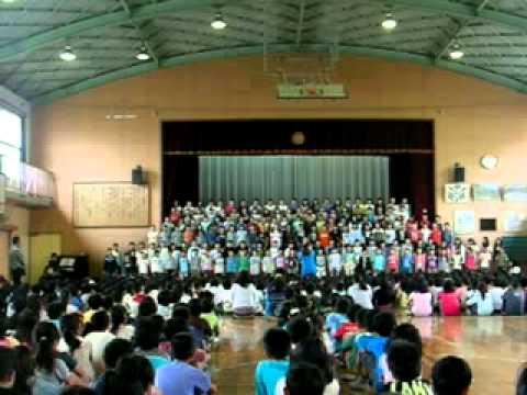 Wake Elementary School
