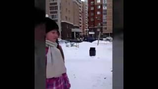 Начало видео типы людей на прогулке