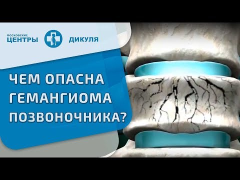 Лечение позвоночника сергей бубновский