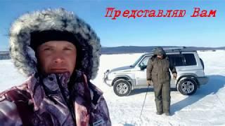 Зимняя рыбалка де-кастри хабаровский край