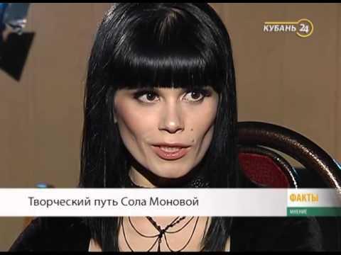 Поэтесса Сола Монова: между двумя любящими людьми всегда конфликт