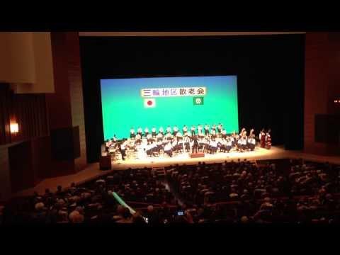 八景中学校吹奏楽部