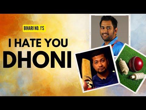 DHONI I HATE YOU – A Hardhitting Video on Bihar Sports Politics