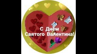 Поделки Валентинки из цветной бумаги