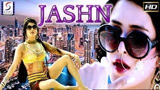 Jashn - BOLD Thriller Film - HD Latest Exclusive Latest Movie 2018