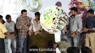 Kaadu Movie Audio Launch