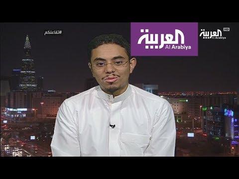 العرب اليوم - شاهد: هل الساعات الذكية لمختلف أنوع الرياضة دقيقة وفعالة