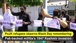 PoJK refugees observe Black Day remembering Pak-backed militia's 1947 Kashmir invasion  IMAGES, GIF, ANIMATED GIF, WALLPAPER, STICKER FOR WHATSAPP & FACEBOOK