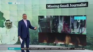 Khashoggi disappearance: How it happened