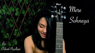 Mere Sohneya L Kabir Singh L Female Cover