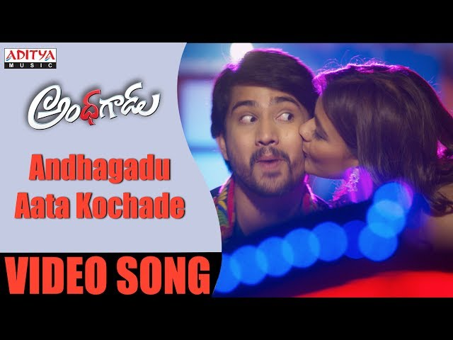 Andhagadu Aata Kochade Full Video Song HD | Andhagadu Movie Songs | Raj Tarun