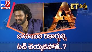 ET Masthi    Tollywood Latest Updates    Entertainment Special - TV9