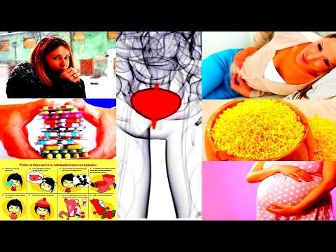 Онанизм здоровье простата
