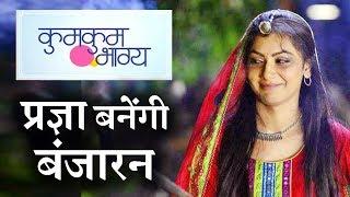 Pragya will return as 'Munni' in Kumkum Bhagya  -   Crazy 4 TV