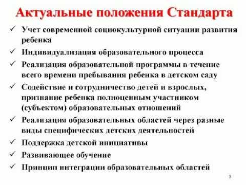 """Вебинар  """"Образовательная деятельность в ДОО: планирование и организация"""""""""""
