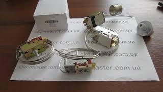 Термостат ТАМ-133 1,3м для холодильника от компании Эко Мастер - видео
