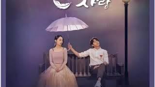 Lee Moon Sae (이문세) - Danbi (단비)(Angel's Last Mission: Love OST)