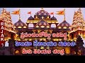 The World Largest Hindu Temple History|| Telugu Story || Shaik Rajak
