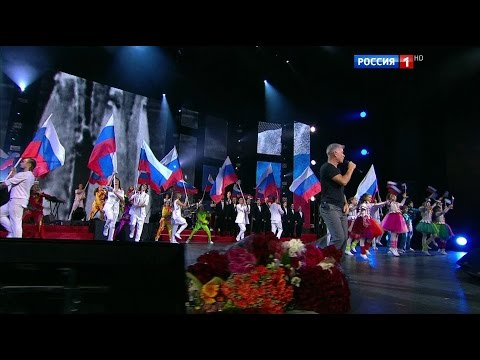 """Олег Газманов - """"Вперед, Россия!"""" - Юбилейный концерт Олега Газманова"""