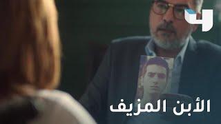 صورة تكشف حقيقة علي المزيف في كأنه إمبارح