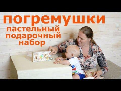Семейные игры нудистов Дзержинск - Вальда