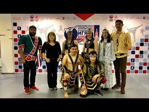 Презентация мас-рестлинга на церемонии открытия Московских студенческих игр боевых искусств