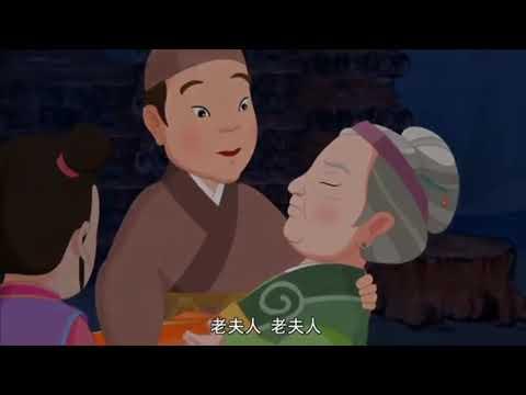 Cúc Hoa Không Oán Hận , Phim Hoạt hình Phật Giáo, Pháp Âm HD