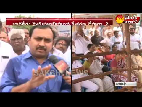 Farmers Angry On Government Over Land Acquisition In Undavalli || Sakshi TV