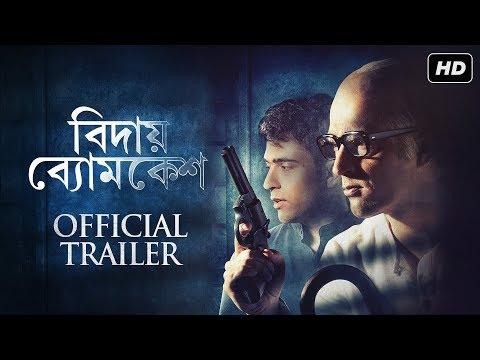 Bidaay Byomkesh Movie Picture