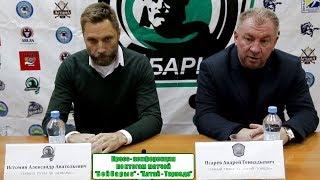 Пресс- конференция по итогам двух матчей «Бейбарыс» - «Алтай- Торпедо»