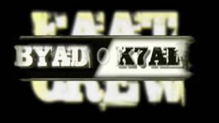 K7AL OU TÉLÉCHARGER BYAD GRATUIT DON BIGG ALBUM