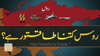 How Powerful is Russia? | Most Powerful Nations on Earth #16 In Urdu