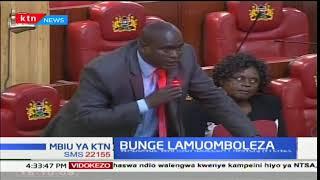 Mbiu ya KTN: Bunge lamuomboleza Francis Nyenze