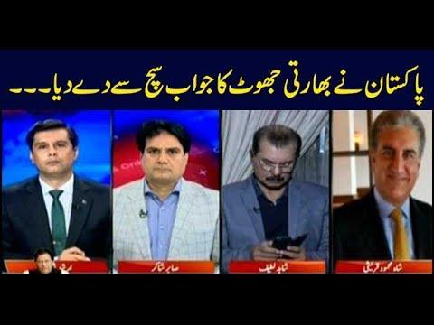 Power Play   Arshad Sharif    ARYNews   27 February 2019